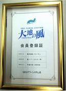 20130430_1